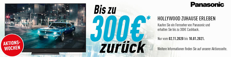 Panasonic Cashback Aktion 2020